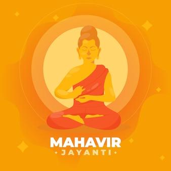 Flache mahavir jayanti illustration