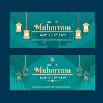 Flache muharram-banner-set