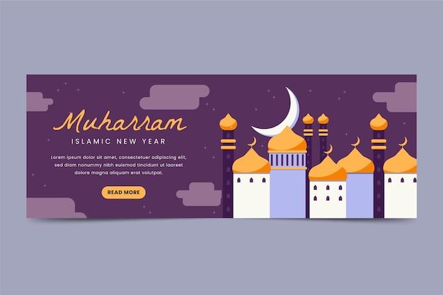 Flache muharram horizontale bannervorlage