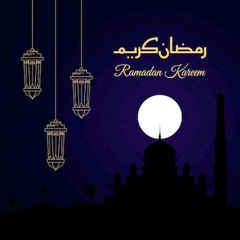 Flache ramadan kareem illustration