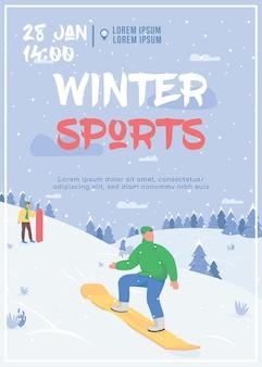 Flache schablonenillustration des wintersportplakats