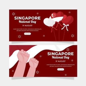 Flache singapur national day banner set