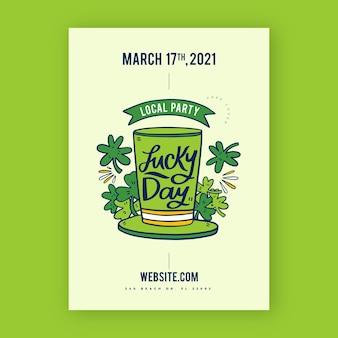 Flache st. patrick's day flyer vorlage