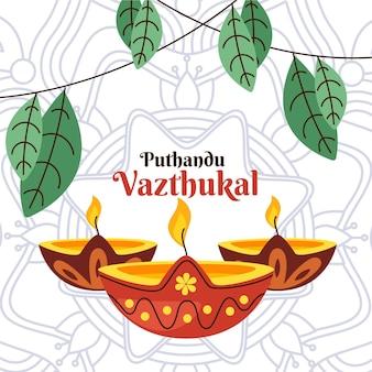 Flache tamilische neujahrsillustration