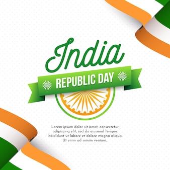 Flache tapete der indischen republik des designs tages