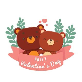 Flache valentinstaggrußkarte mit niedlicher illustration