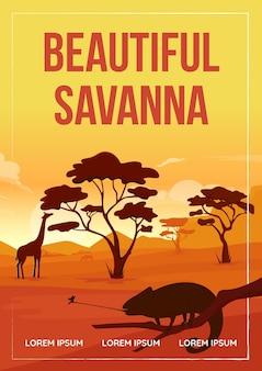 Flache vektorschablone des schönen savannenplakats. naturerlebnisse im urlaub. broschüre, broschüre, einseitiges konzeptdesign mit cartoon-landschaft. liebe für afrika-flyer, broschüre mit kopienraum