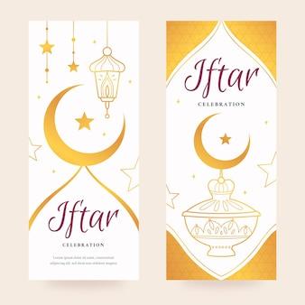 Flache vertikale iftar-banner