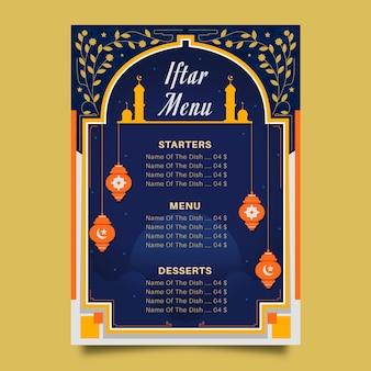 Flache vertikale iftar-menüvorlage