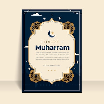 Flache vertikale plakatvorlage für muharram