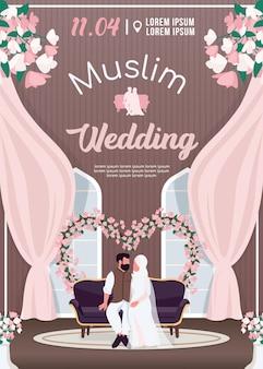 Flache vorlage der muslimischen hochzeitseinladung. islamisches paar in traditioneller zeremonieller kleidung mit comicfiguren. hochzeitszeremonieplakat