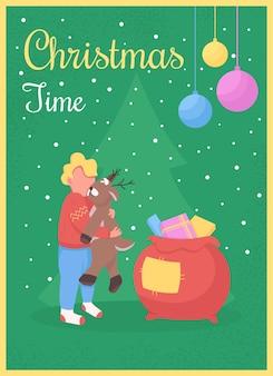Flache vorlage der weihnachtszeitgrußkarte. neujahrsgeschenke für kinder. festlicher feiertag. broschüre, broschüre einseitiges konzeptdesign mit comicfiguren. frohe weihnachten an kinder flyer, faltblatt