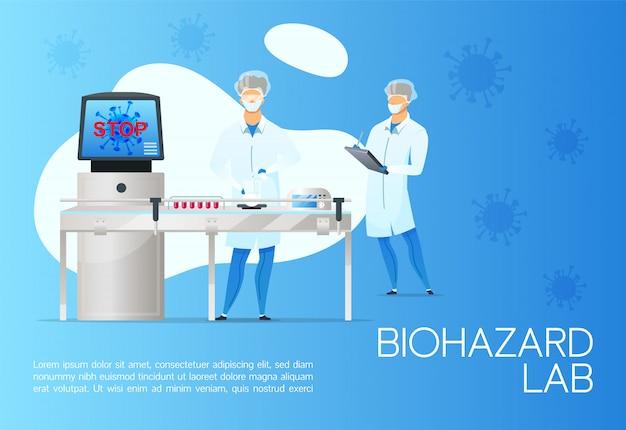 Flache vorlage des biohazard-laborbanners