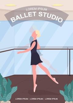 Flache vorlage für ballettstudio-plakate. verbessern sie ihre bewegungen durch trainings.