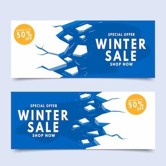 Flache winterverkaufsbannersammlung