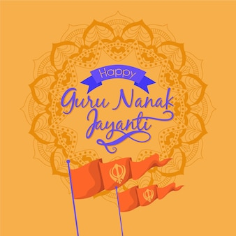 Flacher design-guru-nanak-jayanti-hintergrund mit flaggen