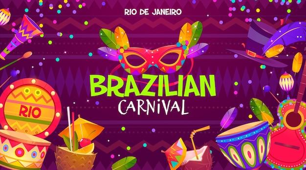 Flacher entwurf brasilianischer karnevalhintergrund