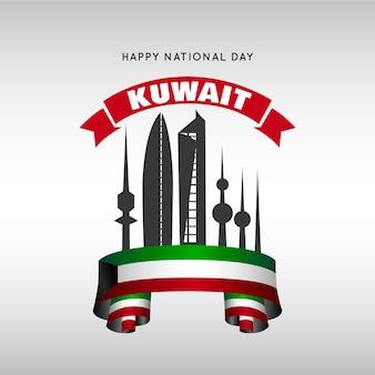 Flacher entwurf kuwait nationalfeiertag