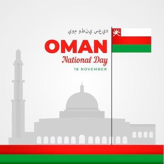 Flacher nationalfeiertag von oman