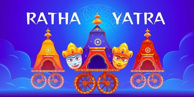 Flacher rath yatra hintergrund
