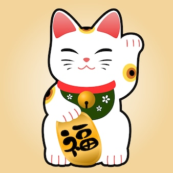 Flacher stil der glücklichen katzensymbolkarikatur. übersetzung japanisches wort ist