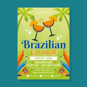 Flaches brasilianisches karnevals-parteiplakat