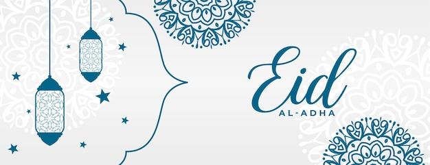Flaches dekoratives eid al adha-bannerdesign