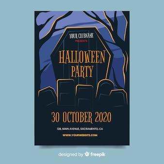 Flaches design der halloween-parteiflyerschablone