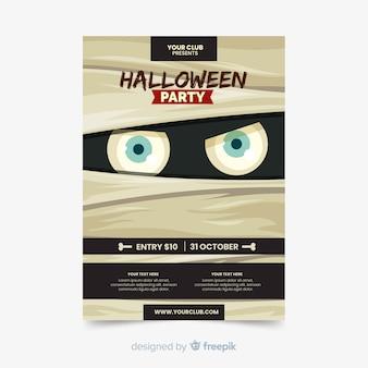 Flaches design der halloween-parteiplakat-schablone
