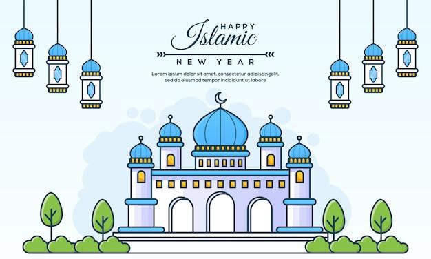 Flaches design der moschee für islamischen neujahrskonzepthintergrund