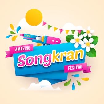 Flaches design der songkran-feier