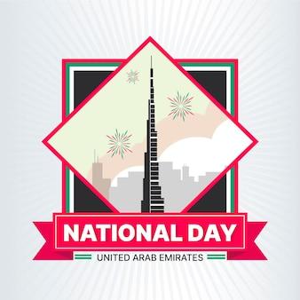 Flaches design der veranstaltung des nationalfeiertags der vae