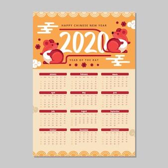 Flaches design des chinesischen neujahrskalenders