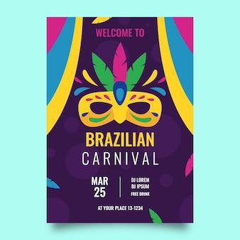 Flaches design des karnevalspartyplakats