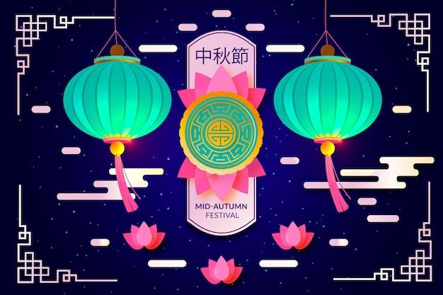 Flaches design des mittherbstfestivals