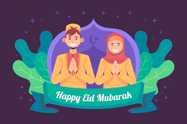 Flaches design eid mubarak mit frau und mann, die beten