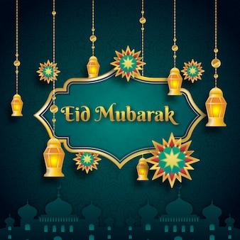 Flaches design eid mubarak mit lantenrs
