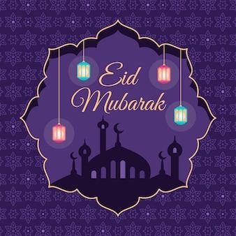 Flaches design glücklich eid mubarak