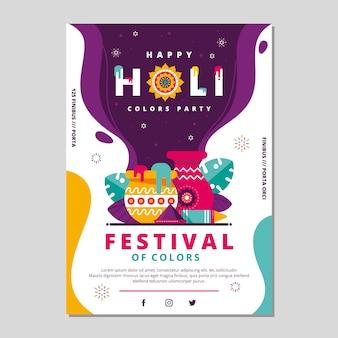 Flaches design holi festival plakat vorlage