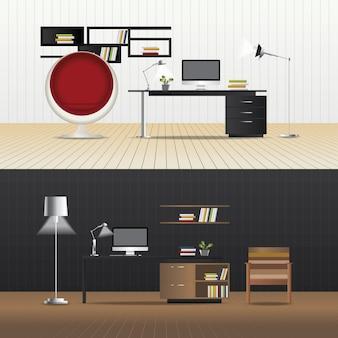 Flaches design-innenwohnzimmer und innenmöbel