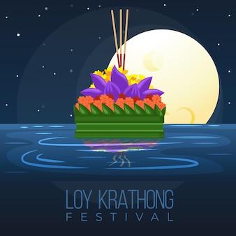 Flaches design loy krathong konzept