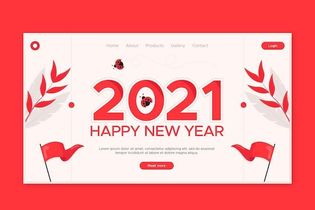 Flaches design neujahrs-landingpage-vorlage
