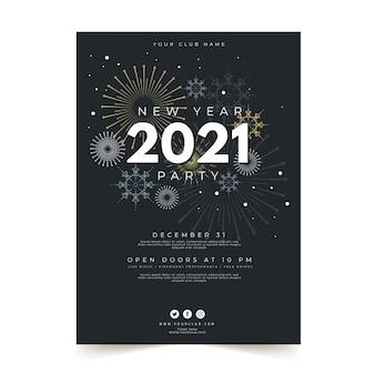 Flaches design neujahrspartyplakatschablone