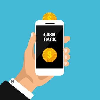 Flaches design von cashback am telefon. goldmünzen im smartphone, geldbewegung. cashback- oder geldrückerstattungskonzept.