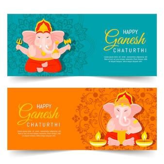 Flaches ganesh chaturthi banner