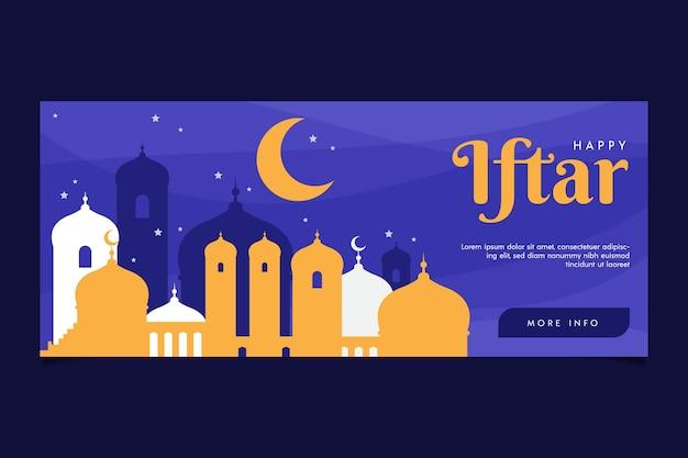 Flaches iftar-banner