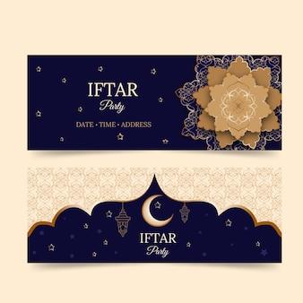 Flaches iftar-bannerset