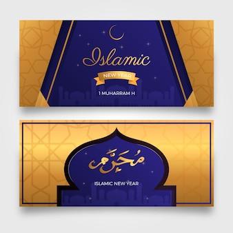 Flaches islamisches neujahrsbanner