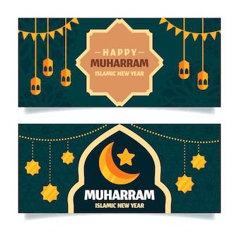 Flaches islamisches neujahrsfahnenkonzept