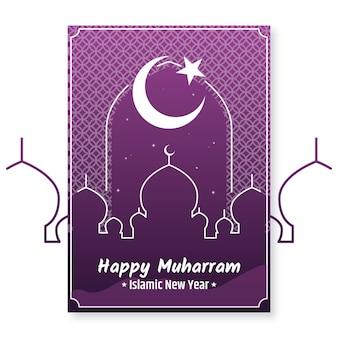 Flaches islamisches neujahrsplakat